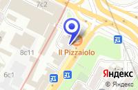 Схема проезда до компании ПРЕДСТАВИТЕЛЬСТВО В Г. МОСКВЕ КОНСАЛТИНГОВАЯ КОМПАНИЯ CARI BRO GRUPPEN в Москве