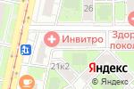 Схема проезда до компании Инвестмедком в Москве