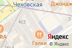 Схема проезда до компании Рус Страстной бульвар в Москве