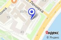 Схема проезда до компании СТРОМ ХОЛДИНГ в Москве