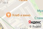Схема проезда до компании ФЛОРИНН в Москве