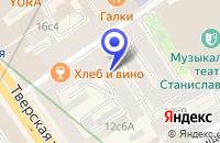 Схема проезда до компании СТД ДЕВЕЛОПМЕНТС в Москве