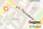 Схема проезда до компании Orthotech в Москве