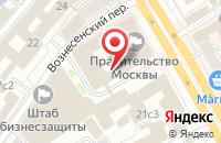 Схема проезда до компании Новая Экономическая Политика в Москве
