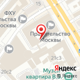 Департамент внешнеэкономических и международных связей г. Москвы