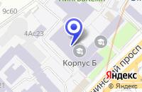 Схема проезда до компании КОНСАЛТИНГОВАЯ КОМПАНИЯ ПАСВЭЙЗ в Москве