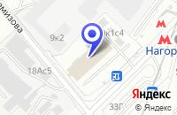 Схема проезда до компании ПТФ СФС-СИСТЕМЫ в Москве