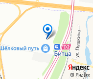 РумЭксперт Натяжные потолки
