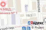 Схема проезда до компании Синагога при Московском еврейском общинном центре в Москве