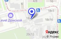 Схема проезда до компании ТФ TEE-N в Москве