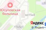 Схема проезда до компании Альтаир в Москве