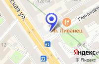Схема проезда до компании АПТЕКА ИНФОРМЕД-М в Москве