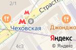 Схема проезда до компании Рег сервис в Москве