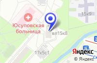 Схема проезда до компании НАУЧНЫЙ ЦЕНТР ГЕОВЕРС в Москве