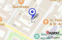 Схема проезда до компании НОТАРИУС МАРДУСИНА Н.А. в Москве