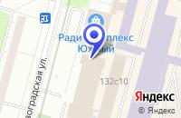 Схема проезда до компании НИКСУР в Москве