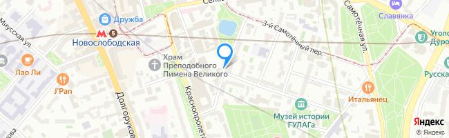 переулок Щемиловский 2-й