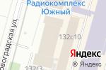 Схема проезда до компании Анино в Москве