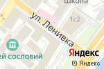 Схема проезда до компании РУТАКС в Москве
