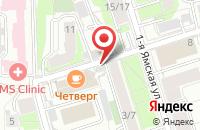Схема проезда до компании Экслит в Москве