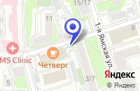 Схема проезда до компании ПРЕДСТАВИТЕЛЬСТВО В МОСКВЕ ПТФ NINGBO BEIFA GROUP CO в Москве