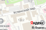 Схема проезда до компании Армада Софт в Москве