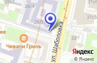 Схема проезда до компании ЛОМБАРД в Москве