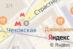 Схема проезда до компании Апон сервис в Москве