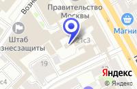 Схема проезда до компании ГОСУДАРСТВЕННЫЙ НАУЧНО-ИССЛЕДОВАТЕЛЬСКИЙ ИНСТИТУТ ИНФОРМИКА в Москве