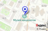 Схема проезда до компании МЕЦЕНАТОВ И БЛАГОТВОРИТЕЛЕЙ МУЗЕЙ ПРЕДПРИНИМАТЕЛЕЙ в Москве