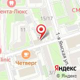 Управа района Марьина Роща
