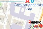 Схема проезда до компании Музей книги Российской государственной библиотеки в Москве