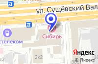 Схема проезда до компании КБ НОТА-БАНК в Москве