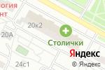 Схема проезда до компании ИнтерЮрКонсульт в Москве