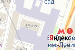 Схема проезда до компании Российская государственная библиотека в Москве