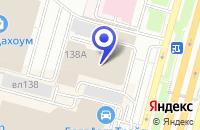 Схема проезда до компании ОЦЕНОЧНАЯ ФИРМА АПЕКС ГРУПП в Москве