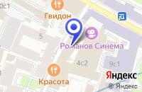 Схема проезда до компании БИЗНЕС-ЦЕНТР РОМАНОВ ДВОР в Москве