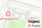 Схема проезда до компании Международная школа завтрашнего дня в Москве