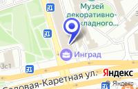 Схема проезда до компании МЕБЕЛЬНЫЙ МАГАЗИН ДВА ДОМА в Москве