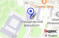 Схема проезда до компании КИНОСТУДИЯ НАУКА-ВИДЕО в Москве