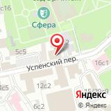 Посольство Бенина в г. Москве