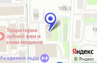 Схема проезда до компании ТФ БЕСТВИНД в Москве