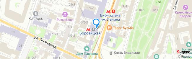 метро Боровицкая