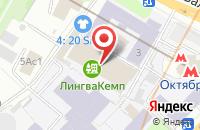 Схема проезда до компании Торговый Дом Агра в Москве