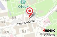 Схема проезда до компании Глобус в Москве