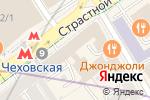 Схема проезда до компании Спектрум-Трэвэл в Москве