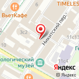ГУ МВД России по Московской области