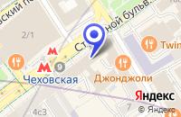 Схема проезда до компании КИНОТЕАТР КИНО НА СТРАСТНОМ в Москве