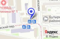 Схема проезда до компании КОМПЬЮТЕРНАЯ КОМПАНИЯ IRADIUS GROUP в Москве