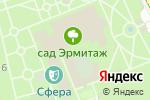 Схема проезда до компании Baby-Bilingual Club в Москве